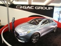 GAC Group Ejet Concept