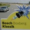 В Германии состоится двухдневное ралли Bosch Boxberg Classic