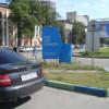 Законодатели вновь выясняют, кто в России отвечает за техосмотр