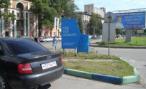 Власти Смоленской области решили не повышать цены на техосмотр