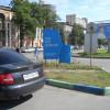 Плата за техосмотр по новым правилам не превысит 2000 рублей – чиновник МЭР