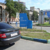 Цена на техосмотр может вырасти до 3 тысяч рублей