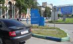 Техосмотр в Москве подорожает с 1 апреля