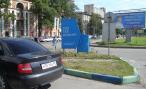 С 1 января 2012 года в России вводятся новые правила прохождения техосмотра