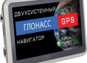 Explay представляет в России бюджетный ГЛОНАСС-навигатор