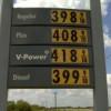 Власти Нью-Йорка вводят ограничения на выдачу бензина