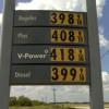 В Греции в разгар туристического сезона введено госрегулирование цен на бензин