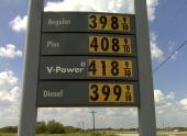 Сдерживать цены на бензин больше не будут