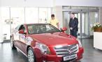 В Ростове-на-Дону открылся дилерский центр Cadillac