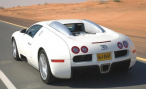 Bugatti Veyron. Все машины проданы!