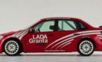 Продажи Lada Granta Sport начнутся в конце февраля 2013 года