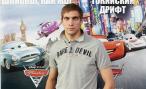 Гонщик «Формулы-1» Виталий Петров озвучил в мультфильме самого себя