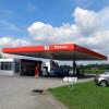 Новый министр энергетики заявляет, что бензина в РФ хватит на всех