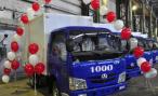 BAIC и «БАУ Мотор Корпорэйшн» создадут в Ульяновске СП по выпуску автомобилей