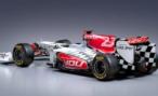 Команда «Формулы-1» HRT расформирована