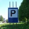 Все парковки внутри Бульварного кольца станут платными