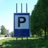 Платные парковки появятся в Москве 1 ноября 2012 года
