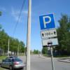 Ликсутов: Стоимость парковки за пределами Садового кольца составит 40 рублей в час