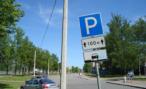 Четверть московских водителей отказались ездить в центр из-за платных парковок