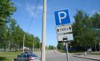 Москвичи теперь могут искать парковки с помощью мобильного приложения