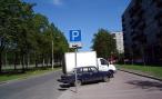 Стоимость парковки в пределах Бульварного кольца увеличивается до 80 рублей в час