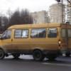 Два человека пострадали в Москве в ДТП с «маршруткой»