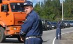 Четыре человека погибли в Калмыкии при столкновении легкового авто с автобусом