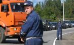 На трассе «Урал» в Подмосковье образовалась огромная пробка из-за ДТП