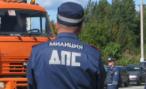 В Москве «гаишники» гонялись за лишенным прав водителем