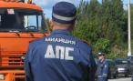 В Москве при получении взятки поймали очередного «гаишника»
