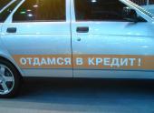 ГИБДД могут обязать проверять залоговую историю автомобиля при его регистрации