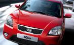 На заводе Hyundai в Санкт-Петербурге стартовал выпуск Kia Rio