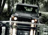 Land Rover начинает сотрудничество с Русским географическим обществом