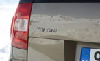 Skoda Auto Россия начинает приём заказов на Yeti 1,8TSI 4х4 DSG