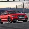 Audi представила обновленную RS5 Coupe