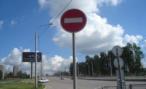 Информация о дорожных работах в Москве будет доступна в Интернете