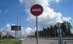 Ограничения движения транспорта в Москве 6 мая