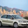 Volkswagen Polo седан. Пришла пора поднимать цены