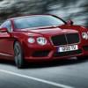Bentley Contintental GT V8. Мой маленький!