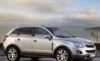 Объявлены российские цены на обновленный Opel Antara