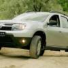 Renault обновил ценник на автомобили 2013 года
