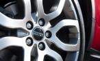 Продюсер Матвиенко требует через суд вернуть ему 40 тысяч рублей за поврежденный в ДТП Range Rover