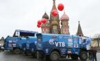 В Москве стартовал ралли-марафон «Шелковый путь»
