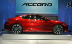 Американцы назвали гибридную Honda Accord самым экологичным автомобилем