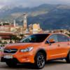 Subaru не будет строить завод в России