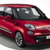 Пятидверный Fiat 500 появится в продаже в 2015 году