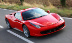 NHTSA обязала Ferrari отозвать 3 тысячи автомобилей из-за «человека в багажнике»