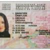 В Москве запретят иностранные права