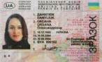 На Украине изменились правила регистрации транспортных средств