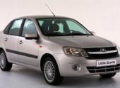 На Ижевском автозаводе собрана 50-тысячная Lada Granta